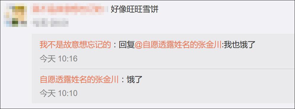 "www.hggj7788.com·节后第一天被""双开""他违反了哪些""政治纪律"""