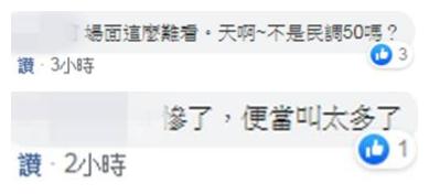 高尔夫娱乐场官网注册_轻松自制漂亮花纹的核桃饼干