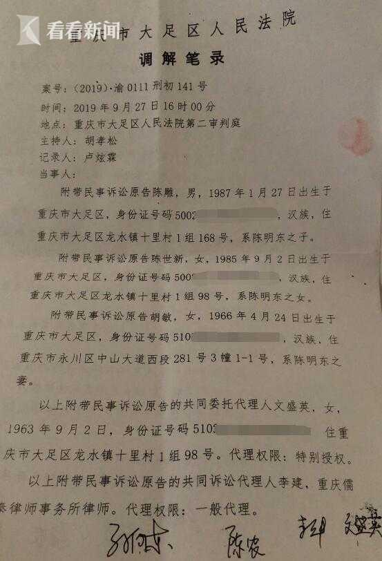 nba女子篮球比分直播·云南省昆明市开展认证活动现场监督检查
