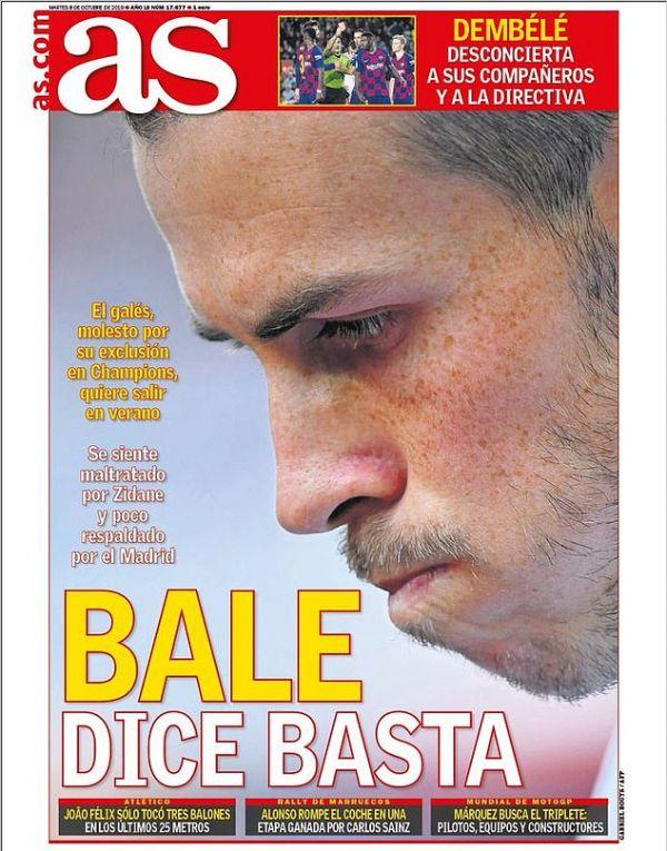 西班牙媒體《阿斯報》透露,貝爾想在夏季轉會窗時離開皇馬。