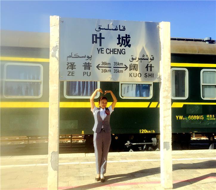 新疆喀和铁路激发南疆特色产业活力