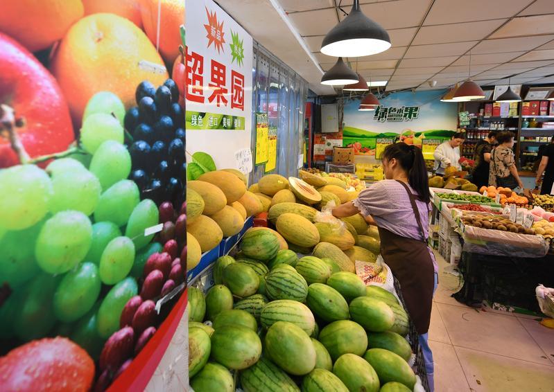 四川:1-9月居民消费价格总水平上涨2.5%