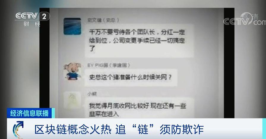 dafa888注册送38·聚灿光电大股东再临爆仓风险 次新股业绩变脸