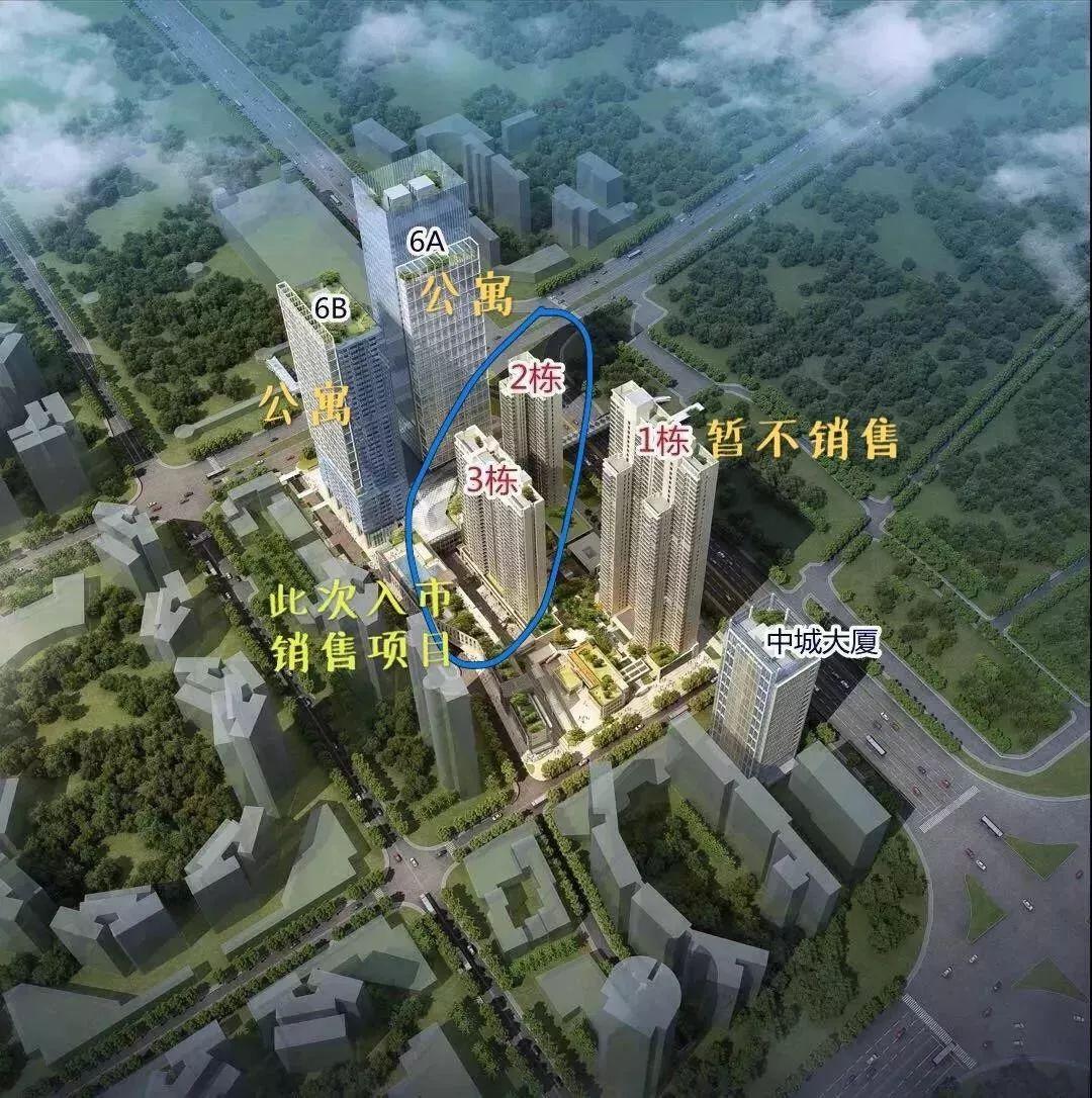 「私人彩票网址」吉林白城厅官刘继武案宣判:获刑6年 罚金90万元
