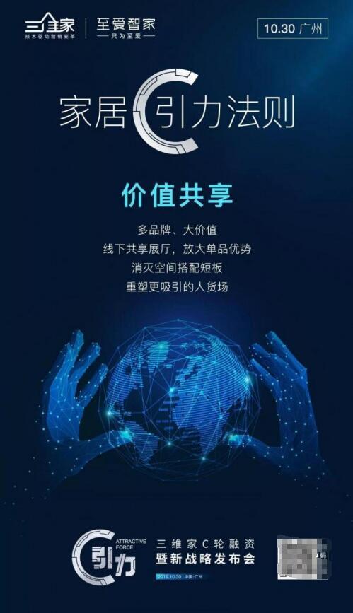 http://www.xqweigou.com/dianshangshuju/71716.html
