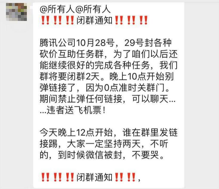 """yzc亚洲城官网平台·安徽肥西:""""模拟法庭""""进企业"""