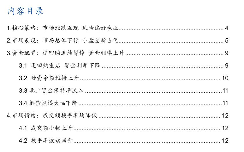 「黑彩打盘好干吗」17部门发文促进乡村旅游:资源变资产 农民变股东