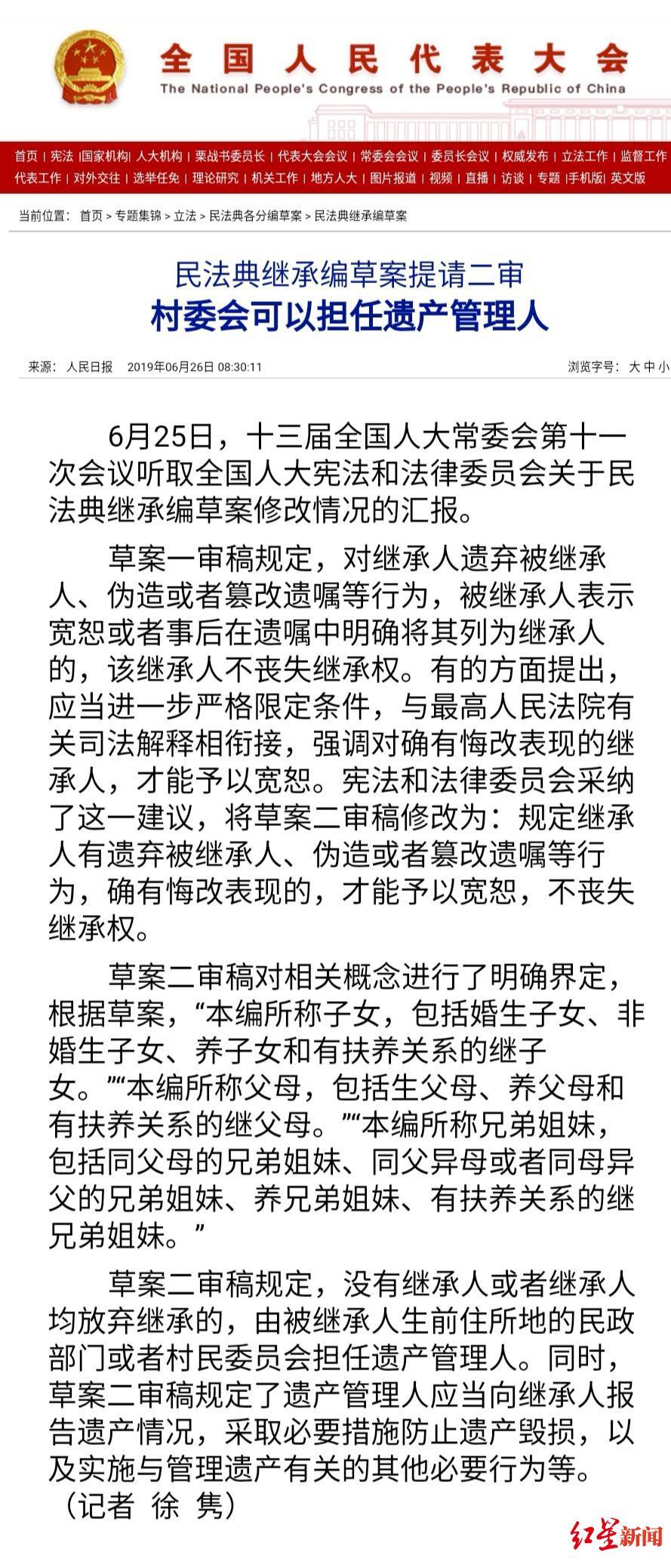 拉菲2娱乐天地手机版_服务国家战略,中国太平国际化再出发