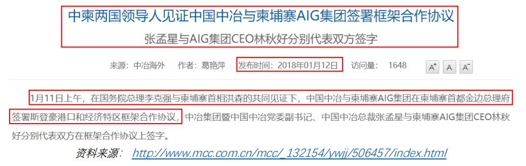 网赌对打套利被发现会怎么样 - 时隔6年再亮相 OPPO低调CEO陈明永:将不会再有纯粹的手机公司