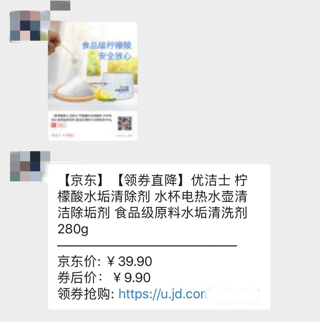 亚博网真实吗·关注留守儿童心灵成长,上海志愿项目5年走进55所学校