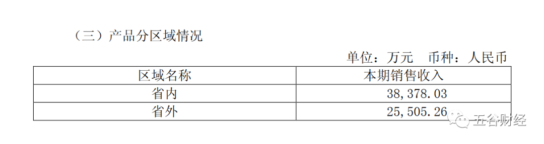 """ag娱乐ag娱乐_全国人大代表魏学峰:建议设立""""大国工匠奖""""和""""书法日"""""""