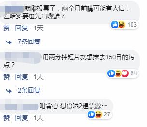 「杏彩app下载安装」7月26号生肖运势排行榜