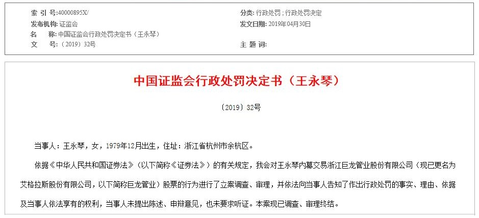 """「凯利登录下载」香港激进分子叫嚣""""警察子女也要受株连"""" 遭怒斥"""
