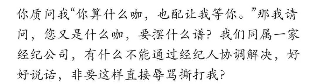 傅首尔、董婧连连开撕,现在《奇葩说》只能靠场外戏来吸睛了?