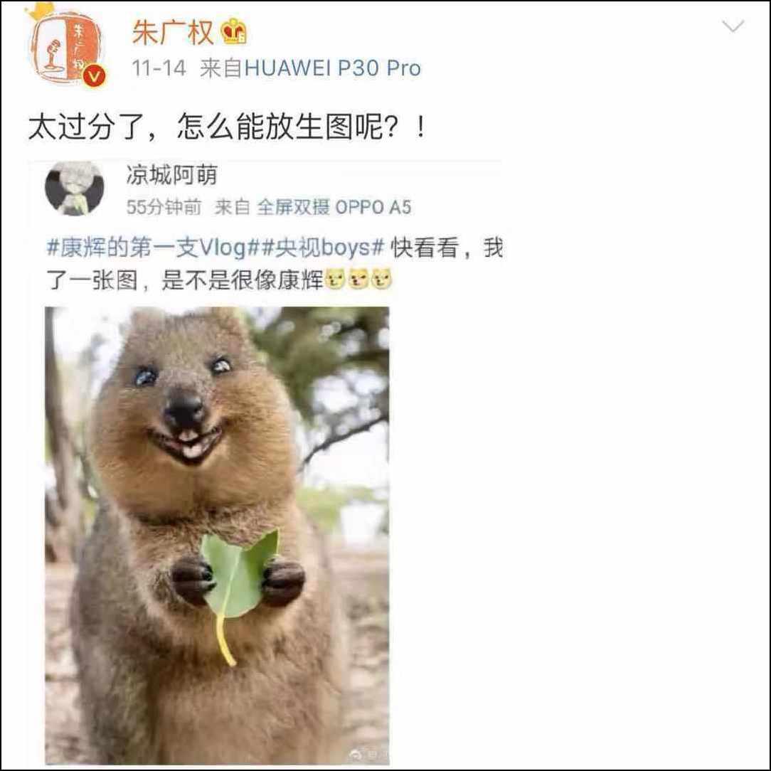 「9号娱乐场在线开户」关庙山贡米,刘备夫人念念不忘的落难中美食