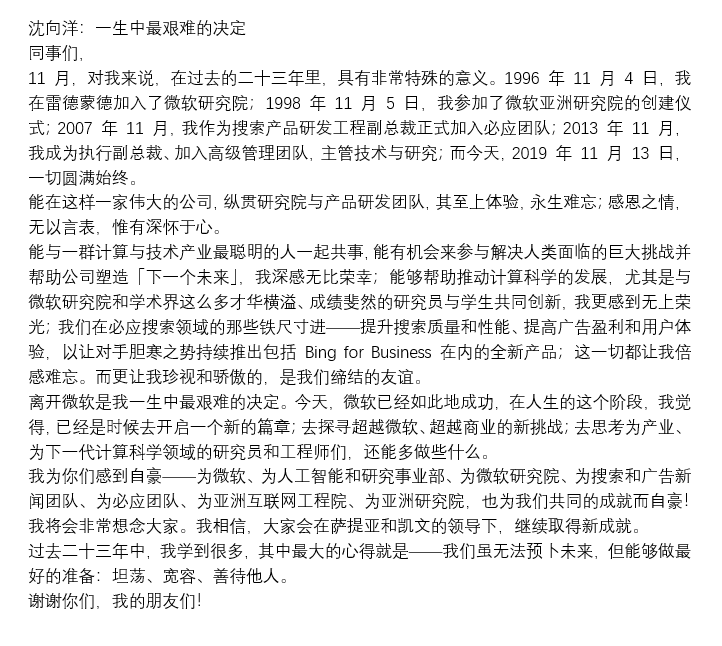 缅甸龙腾赌场-中国歼-20确定参加珠海航展,这一行动折射空军观念进步