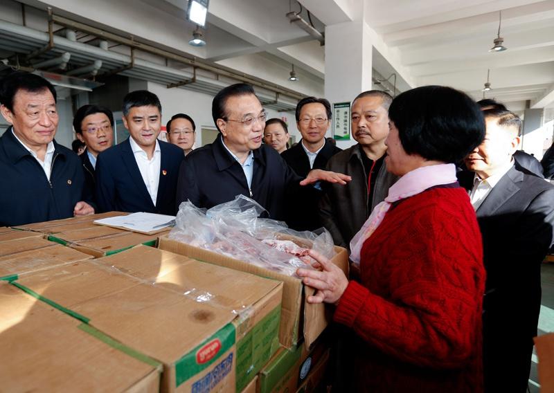 「葡京娱乐提现」深圳市全新好股份有限公司关于对《关于公司出售资产的公告》的补充更正公告