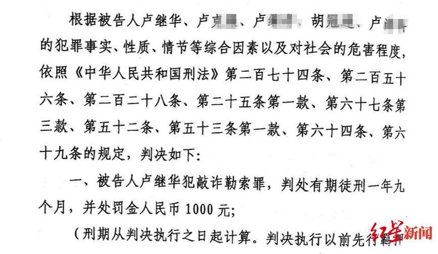 """民间娱乐注册送39网站,三连冠!95后骑师""""初一""""驭马云南成大赢家"""