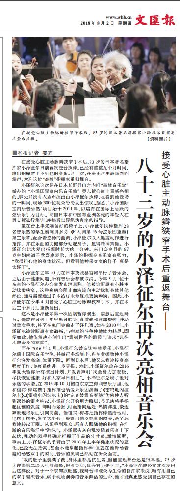 「易胜博app怎么样」新平堡镇抓党建促脱贫