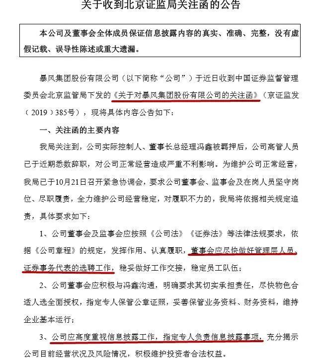 沙龙国际手机网址·中信证券上半年64亿净利B面:龙头券商竞争再强化