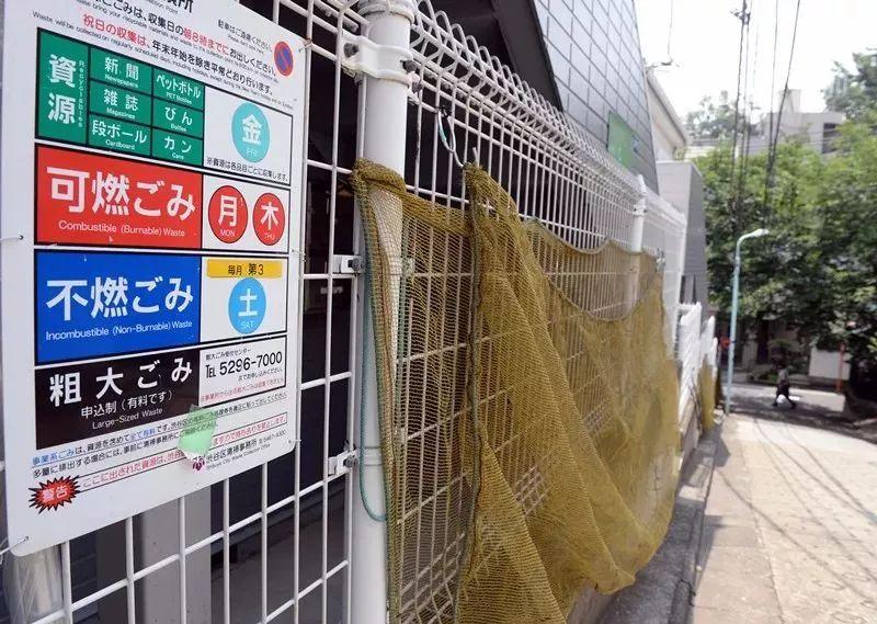 ▲日本的垃圾回收处理体系十分发达,会按照日期回收不同种类的垃圾。图为东京涩谷的居民垃圾回收点。(新华社)