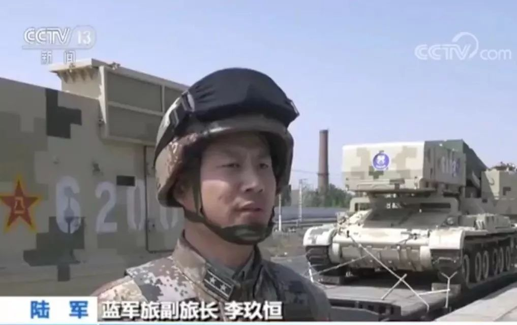 """第一蓝军旅首出大本营 """"活捉满广志""""机会来了?162607基金净值"""