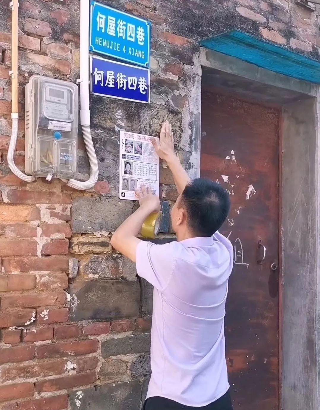 京赌场官网-海南省农业农村厅:未发布猪瘟疫苗研制成功消息