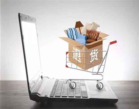 """新京报:""""线下无理由退货""""应是""""新零售""""标配"""