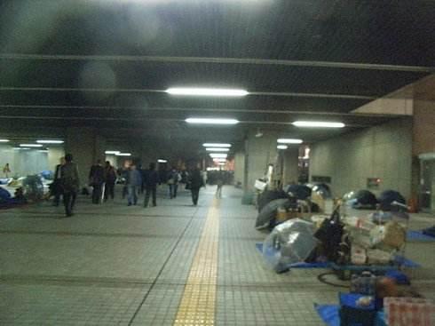 资料图:日本街头的流浪汉