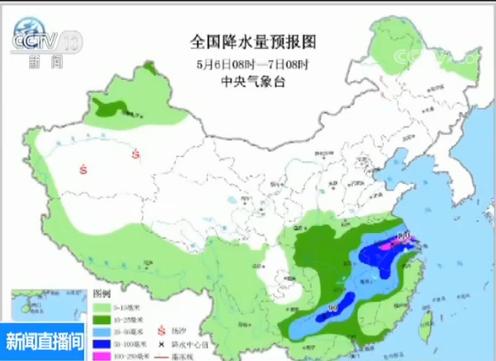 中央气象台发布暴雨蓝色预警 长江中下游将强降雨肥牛牛