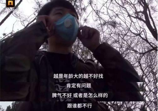 被相亲毁掉的中国女人