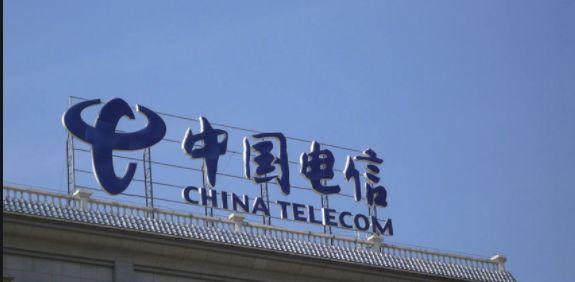 中国电信网络运维部将分拆重组,