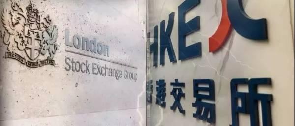 香港交易所发布公告 搁置收购伦敦证交所