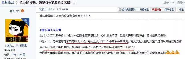 """北京现代没有好车销量命 却患上了那些尴尬""""病"""""""