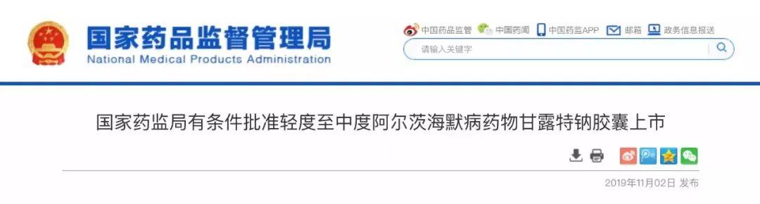 海洋之神信誉娱乐场_探访青海三江源:秘境班玛