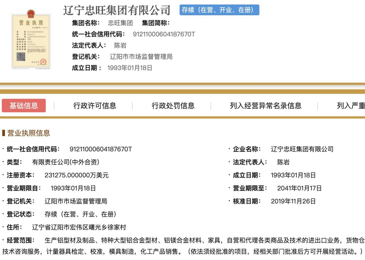 ak娱乐app - 银华刘辉: