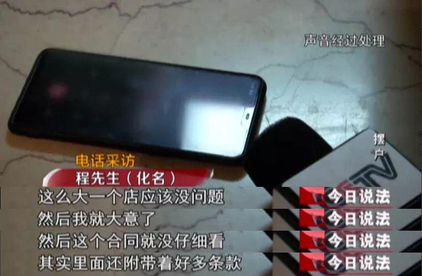 新澳门mg线上娱乐手机版·为应对iQOO竞争,小米9新增比亚迪代工厂提升产量
