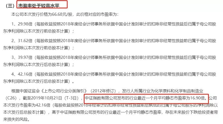 「趣赢娱乐电子游戏平台」撑警就是撑香港未来
