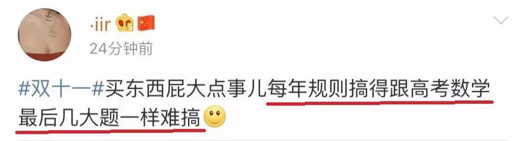 """菲娱菲乐t6·招远市十六中""""9.18""""纪念活动丰富多彩"""