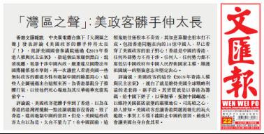 亚游集团网址备用登录 为什么入侵中原的都是北方少数民族?