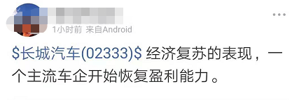 赌场银河网址_贾跃亭目前个人资产共14.1亿美元 在国内有三处房产