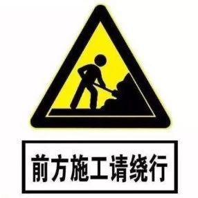 18日起赣州城区杨梅渡大桥全封闭两个月