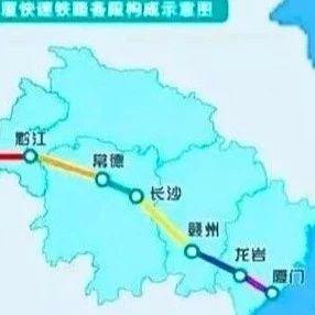 长赣铁路、瑞梅铁路今年开建 经过这些地方
