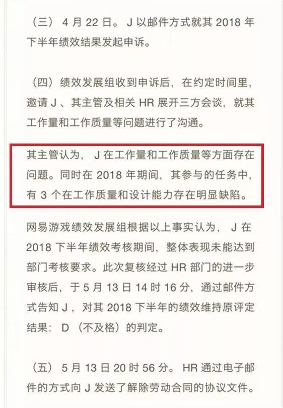 欧华娱乐 为什么又是深圳?先行示范区,深圳凭什么能?