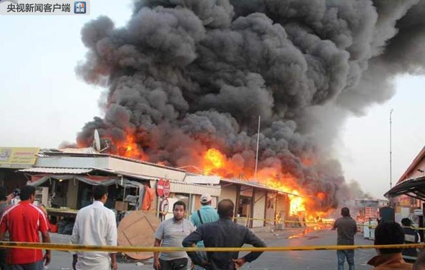 伊拉克巴格达北部发生爆炸 3人丧生