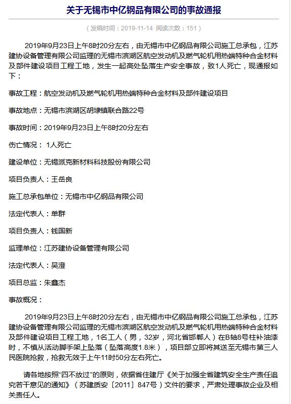 「澳门赌场开户送788」中信建投:今年地方新增专项债发行有何特点