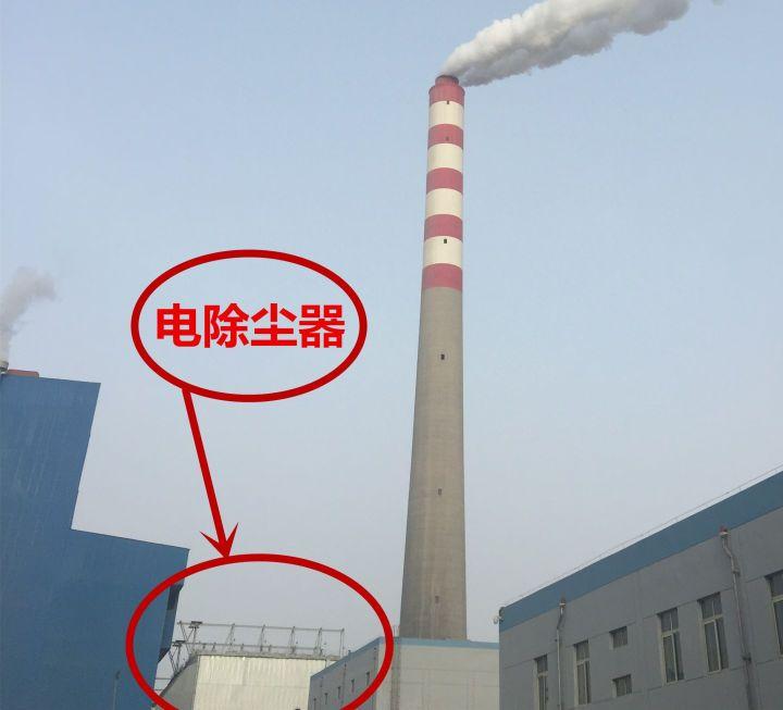 """【图】处理污染的""""秘密武器"""":电除尘器"""