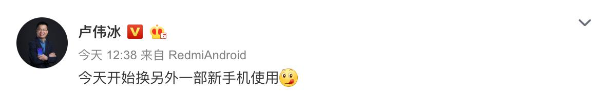 卢伟冰自曝Redmi K30已经用上了;官方紧急回应蔚来汽车破产传闻