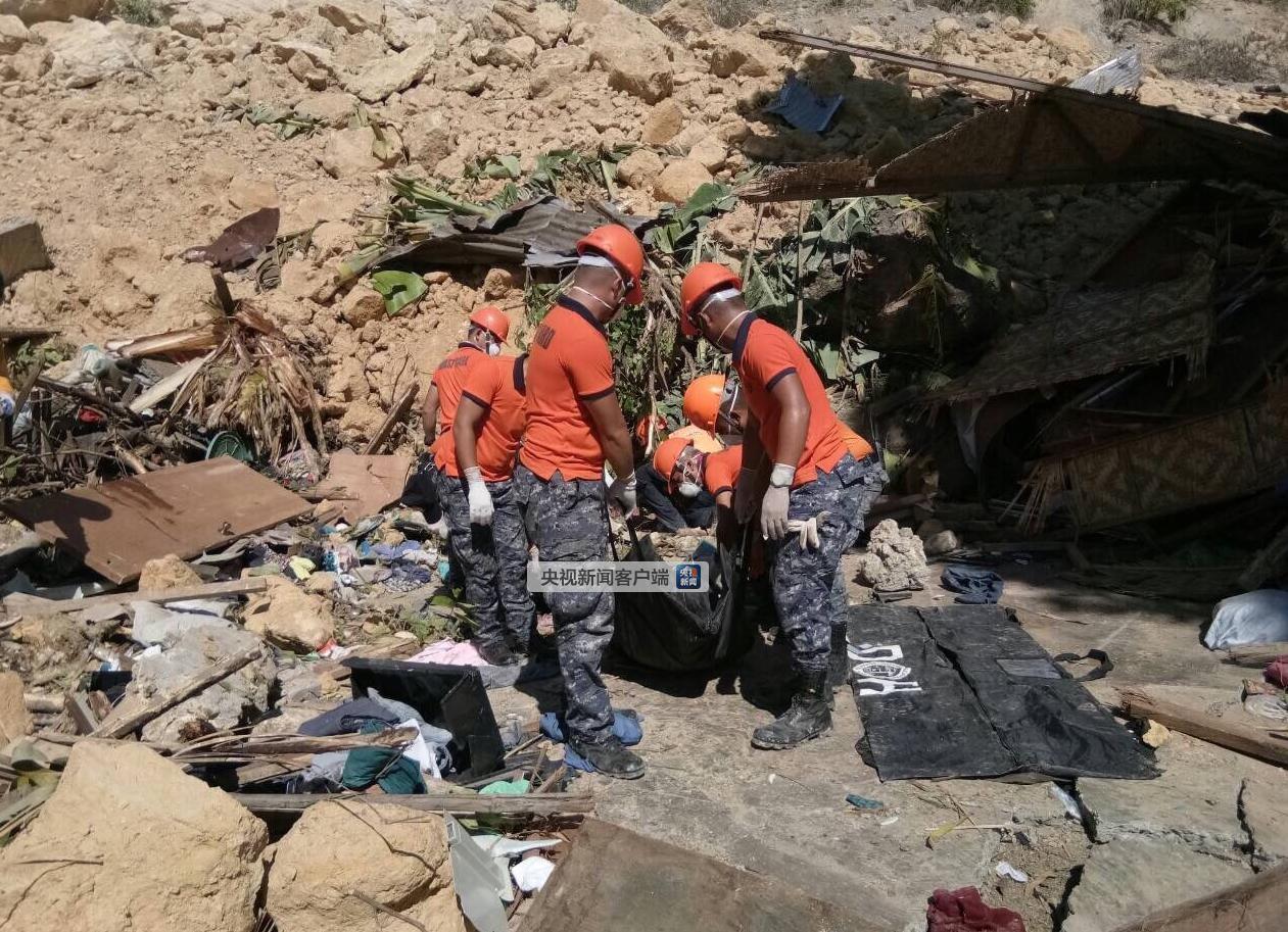 图为宿务省纳戈市山体滑坡搜救现场,23日找到新注册新宝3遇难者遗体。图片自菲律宾当地媒体