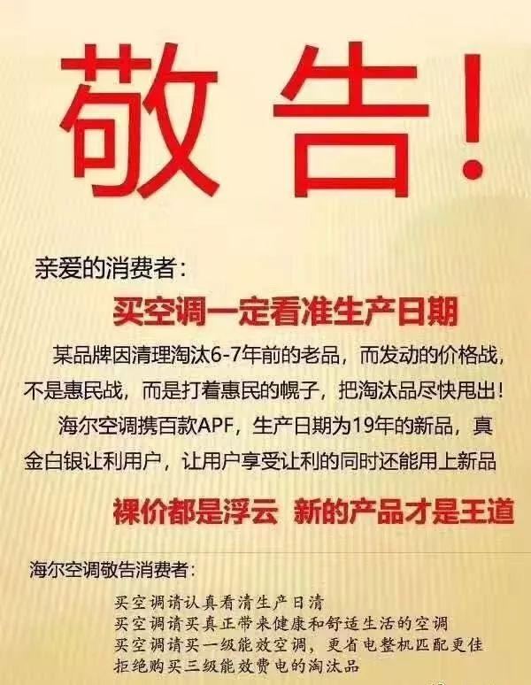 """大红鹰葡京會在线注册网站·引领中国""""新重载时代""""——写在浩吉铁路通车之际"""